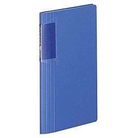 コクヨS&T カードホルダー ノビータ 固定式 スリムタイプ 180枚収容 青 メイ-N118B メイ-N118B