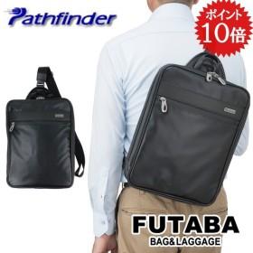 限定アイテムプレゼント pathfinder パスファインダー レボリューション3 ショルダーバッグ A4 Shoulder PF5406