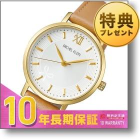ミッシェルクラン MICHELKLEIN   レディース 腕時計 AJCK094