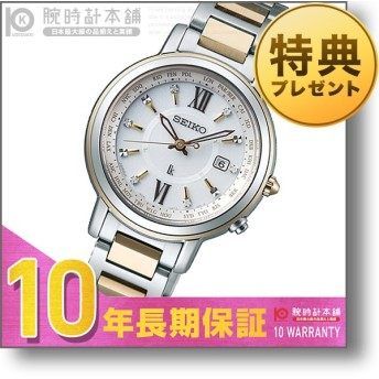 ルキア セイコー LUKIA SEIKO レディース 腕時計 SSQV032