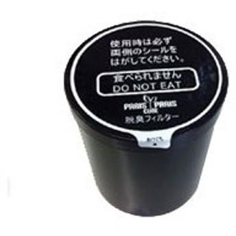 島産業 PPC-01-AC32 パリパリキューブ専用交換用脱臭フィルター