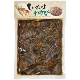 椎茸わさび (300g)