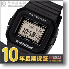 G-SHOCK Gショック カシオ CASIO 世界6局電波対応ソーラーウォッチ  メンズ 腕時計 GW-5510-1JF(予約受付中)