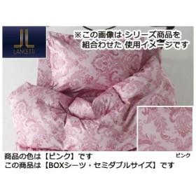 lancetti  フォルビート BOXシーツ 【セミダブルサイズ/カラー:ピンク】