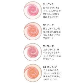 スマイルアップチークス 04オレンジ ( ブラシ付き ) カネボウ コフレドール ( チーク/フェースカラー/頬紅 ) - 定形外送料無料 -wp