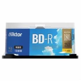Victor(ビクター) VBR130YP30SJ1 一回録画用 BD-R 4倍速 プリンタ対応 30枚 スピンドル