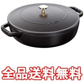40511-473 ブレイザー24cm ブラック ※ IH対応 IH (100V/200V)とガス火対応