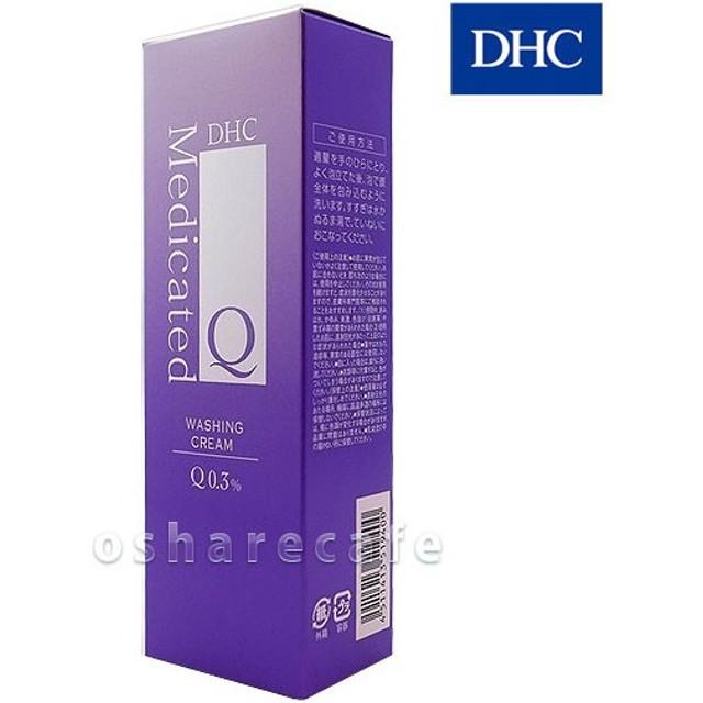 DHC 薬用Qウォッシングクリーム 80g[医薬部外品][洗顔料 洗顔クリーム][送料無料]