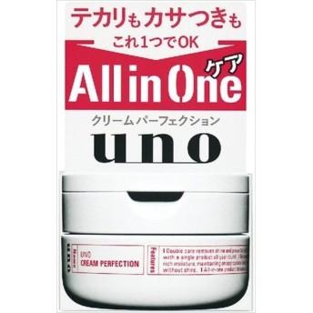 エフティ資生堂 ウーノ クリームパーフェクション 90G 化粧品 男性化粧品 クリーム 乳液 代引不可