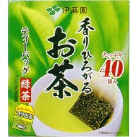 [伊藤園] 香りひろがるお茶 緑茶ティーバッグ 40袋入り