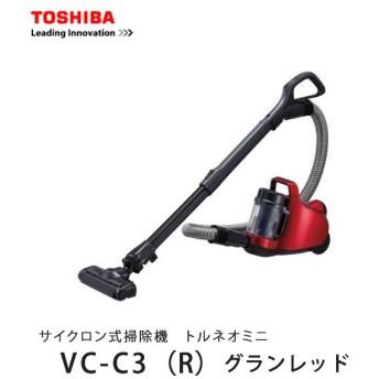 東芝(サイクロン式掃除機)VC-C3(R)(VCC3R) グランレッド(トルネオミニ)(メール便不可)(ラッピング不可)