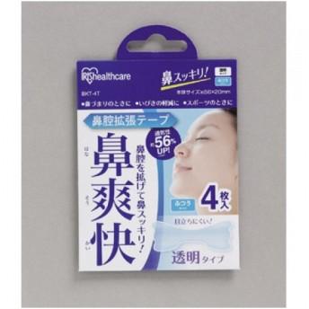 アイリスオーヤマ 鼻腔拡張テープ 鼻爽快 透明 4枚入※取り寄せ商品(注文確定後6-20日頂きます) 返品不可