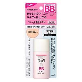 花王 キュレル BBミルク 自然な肌色 30ml キュレル 乾燥肌 敏感肌 保湿 低刺激 (ゆうパケット配送対象)