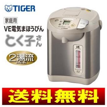タイガー魔法瓶(TIGER) VE電気まほうびん(電気ポット・電動ポット) とく子さん 省スチーム設計 容量2.2L PIK-A220-C