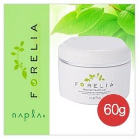 ナプラ フォーレリア メディカルフェイスゲル 60g