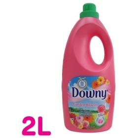 アジアンダウニー ガーデンブルーム 2L柔軟剤 香水 香り