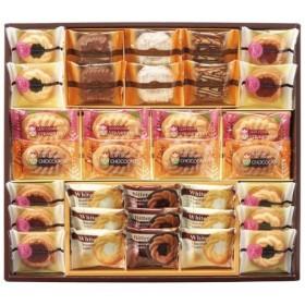 内祝い 内祝 お返し ギフト お菓子 スイーツ 焼き菓子 洋菓子 ロシアケーキ ファミリーセット 33個 中山製菓 詰め合わせ