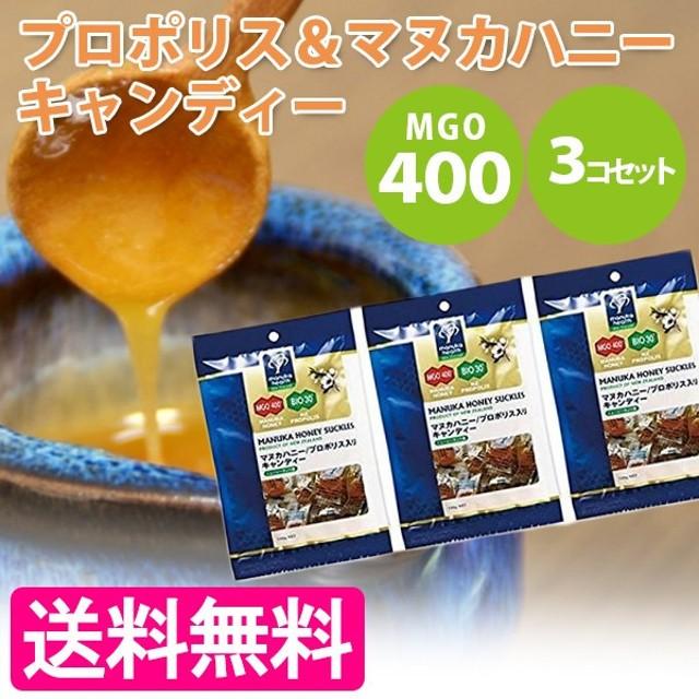 コサナ マヌカヘルス プロポリス&マヌカハニーMGO400+ キャンディ 100g×3個セット 【正規品】 飴 ハチミツ