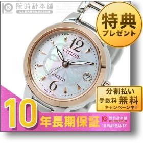 エクシード シチズン EXCEED CITIZEN ソーラー電波  レディース 腕時計 ES8104-53A