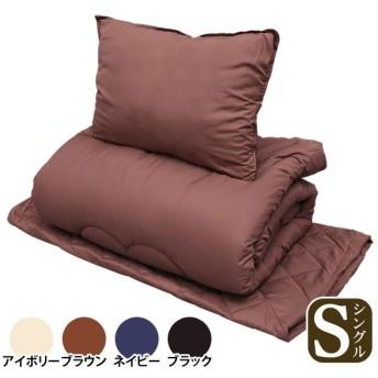 布団 セット シングル 安い ベッド用ふわとろ4点セット S 洗える 掛け布団 敷きパッド 枕 収納袋(在庫処分特価)