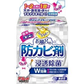 らくハピ お風呂の防カビ剤 無香性 1個