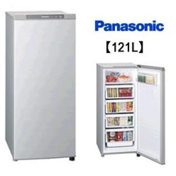Panasonic/パナソニック NR-FZ120B-S 冷凍庫 (シャイニングシルバー)