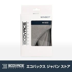 ロボット掃除機 お掃除ロボット 窓ふき エコバックス WINBOT 930専用 スーパークリーニングパッド 2枚セット w-s032 国内正規品 ポイント20倍以上