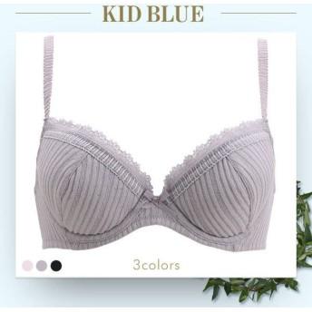 ブラジャー キッドブルー KID BLUE 17スーピマコットンリブ 3/4カップ ワイヤーブラジャー