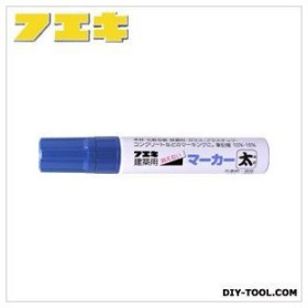 フエキ/不易糊 建築用消えないマーカー太 青 MAJ-15