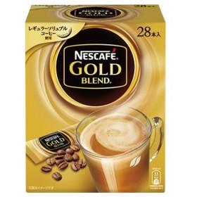 [ネスレ]ネスカフェ ゴールドブレンド スティックコーヒー 6.6g×28本