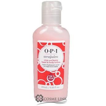 オーピーアイ OPI アボジュース クラン&ベリー ハンド&ボディ ローション 28ml (107954)