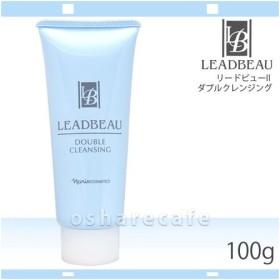 ナリス化粧品 リードビューII ダブルクレンジング 100g[洗顔料](TN071-4)