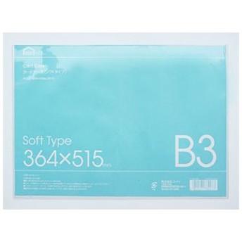 軟質カードケース B3
