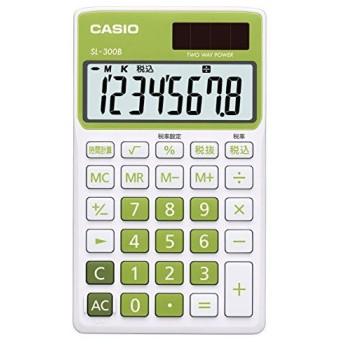 CASIO カシオ計算機 カラフル電卓 手帳タイプ 8桁 シトラスグリーン SL-300B-GN-N