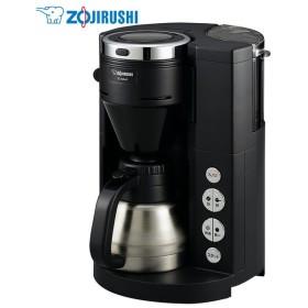 全自動コーヒーメーカー ECNA40-BA ブラック 象印 ドリップ おしゃれ 本体 コーヒーマシン コーヒードリッパー コーヒーサーバー