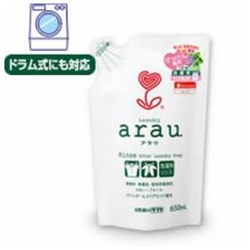 サラヤ arau(アラウ) 洗濯用リンス仕上げ 詰替 650ml