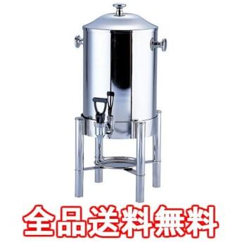 18-8 コーヒーアーン (固形ランプ付) 業務用 NKC65