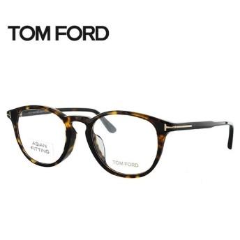トムフォード メガネ 眼鏡 伊達 度付き 度入り フレーム アジアンフィット TOM FORD TF5401F (FT5401F) 052 50
