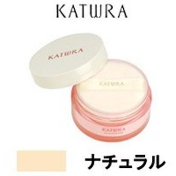 カツウラ化粧品 フェイスパウダーA ナチュラル 35g - 定形外送料無料 -wp