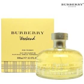 バーバリー ウィークエンドフォーウーマン EDP 100ml (オードパルファム)[香水](TN012-1)