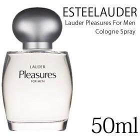 エスティローダー プレジャーズフォーメン EDC 50ml オーデコロン 香水(TN023-5)
