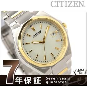 シチズン コレクション ソーラー メンズ 腕時計 BM6664-67P