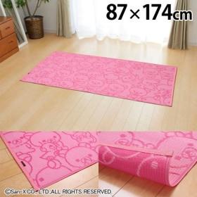 ラグ カーペット 絨毯 PPカーペット じゅうたん 1畳 『コリラックマ』 約87×174cm レジャーシート