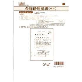 日本法令 契約 9-4 B5 ケイヤク 9-4 B5
