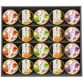 金澤兼六製菓 羊羹&豆乳ぷりん詰合せ YT-30 代引不可 お歳暮