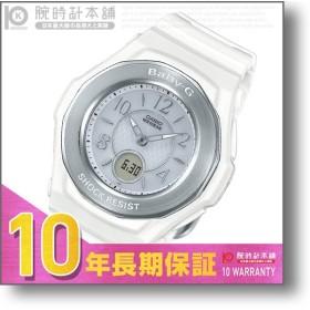 BABY-G ベビーG カシオ CASIO ベビージー   レディース 腕時計 BGA-1050-7BJF(予約受付中)