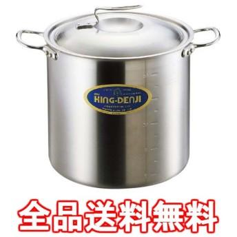 ニューキングデンジ 寸胴鍋(目盛付) 18cm ※IH対応(100V/200V) 業務用