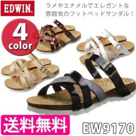 EDWIN サンダル EW9460 クロスベルト コンフォート カジュアル フットベット おしゃれ ベージュ ブラック ダークブラウン ホワイト