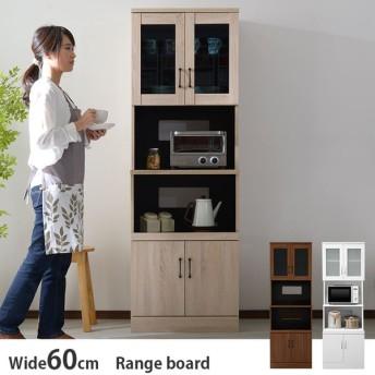 食器棚 レンジ台 幅60cm キッチンラック おしゃれ 電子レンジ台 食器棚