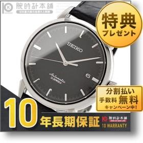 セイコー プレザージュ SEIKO PRESAGE 10気圧防水 機械式 自動巻き  メンズ 腕時計 SARX025